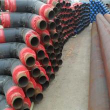 大庆&钢套钢国标保温钢管+哪里制作图片