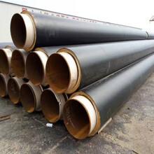 三沙排污管道&20#国标钢管图片