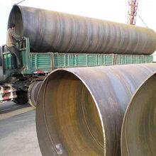 埋地优质3PE防腐钢管标准及价格莱芜股份有限/公司图片