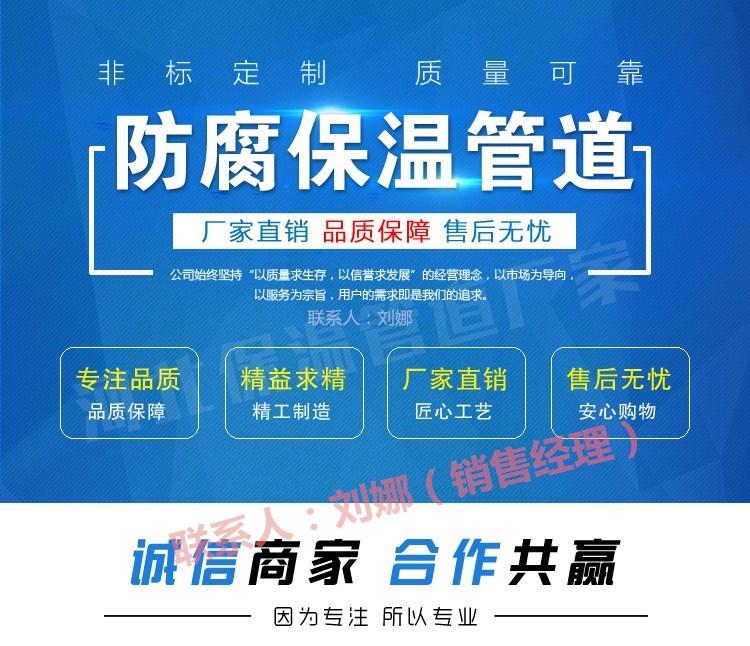 陕西/涂塑钢管供应出售(江苏今日推荐)
