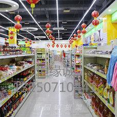 货架,超市货架,商场零食货架