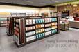 恒缘诚供应精品超市钢木结合货架
