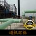 催化燃燒治理有機廢氣成套裝置
