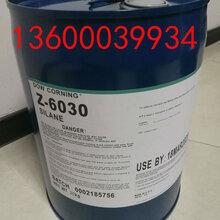 道康宁6030/6011橡胶促进剂,玻纤偶联剂图片