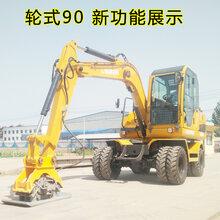 新疆伊犁可以抓棉花的轮式挖掘机市场图片