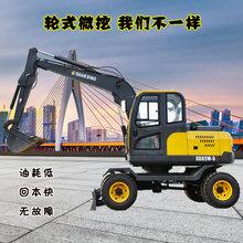 北京农用轮式挖掘机工程用小型挖掘机多少钱一台轮式挖掘机图片