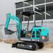 全新小型挖掘機價格表液壓式履帶挖掘機迷你挖掘機價格