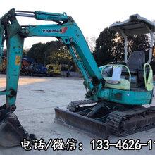 供应二手挖掘机洋马27挖掘机上海二手挖机市场质量三包图片