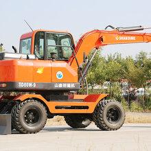 犀牛轮式挖掘机型号80轮式挖掘机多少钱图片