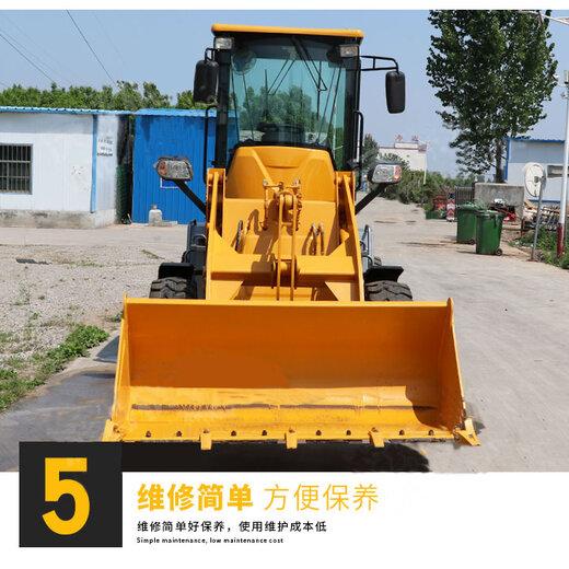 久鼎源鏟挖一體機,泰州新款兩頭忙性能可靠