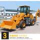 久鼎源小型挖掘機裝載機,天津供應兩頭忙性能可靠產品圖