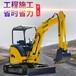 履帶式微型挖掘機生產廠家大棚用微型挖掘機價格