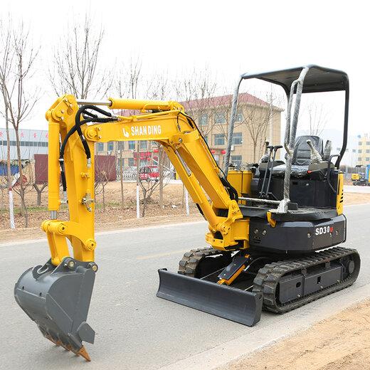 阜新生產微型小挖機,小型挖掘機廠家