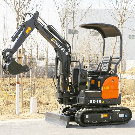 盤錦新款微型小挖機,微型挖掘機