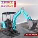 久鼎源重工小挖掘機,天津便攜式微型挖掘機價格型號大全
