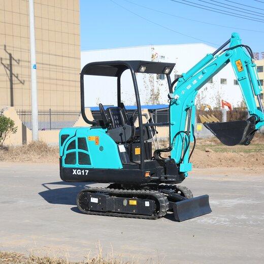 邵陽1噸微型挖掘機價格報價大全,小挖掘機