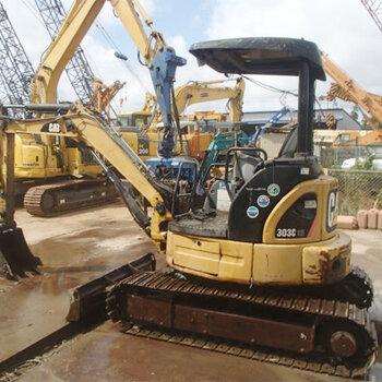 郴州原裝進口二手小型挖掘機交易市場