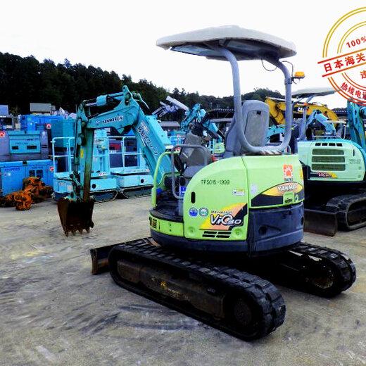 洋馬日本二手挖機市場,二手小型挖掘機市場在哪里
