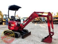 洋馬日本二手挖機,二手挖掘機久保田小型15