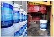 高強無收縮灌漿料多少錢一噸連云港海州高強無收縮灌漿料優質廠家新聞