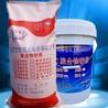 聚合物水泥砂浆