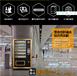 黄山学院零食饮料自动售货机酒店供应安全用品自动售货机