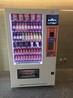 番禺宝达智能无人售货机饮料零食生活用品自动贩卖机