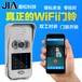 新款WiFi可視對講門鈴全雙工語音對講門鈴推送快保密性強