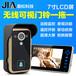 跨境專供速賣通Ebay7寸可視對講門鈴無線門鈴方案安防智能門鈴