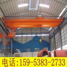 10吨16吨旧行吊厂家直销20吨二手龙门吊价格旧行车21.5米22米图片