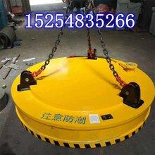 起重吸盤強力電磁吸盤圓形挖機電磁吸盤廢鋼電磁吊產品保證質量圖片