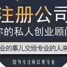 深圳市龙岗区注册变更股权加急地址变更一站式全流程