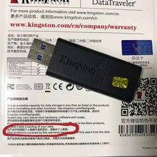 哈尔滨海鹏数据恢复温馨提示:硬件厂商的数据免责图片