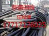 媒体关注:鹤岗二手电缆回收、废铜回收(物超所值+货次价高)推广价格-新闻资讯!!
