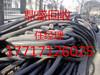 """黄山电缆回收-(废旧)电缆回收办法""""以及""""2019新闻头条"""