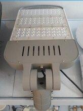 新能源LED净化铁路灯,LED净化时控灯,LED净化APP远程控制灯图片