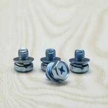 內外六角三組合螺栓生產定制直銷廠家圖片