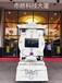 福建南平占卜娱乐设备找嘉合娱乐,专业生产与定制占卜娱乐设备游戏机