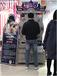 江蘇蘇州占卜掌紋測算娛樂機命運之輪景區商場投放