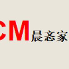 上海高端家政-专业提供家政保姆育婴师月嫂-晨忞家政
