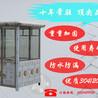 广州番禺岗亭治安岗亭移动厕所不锈钢岗亭岗亭厂家