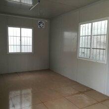 廣州潔移衛集裝箱/活動板房廠家圖片