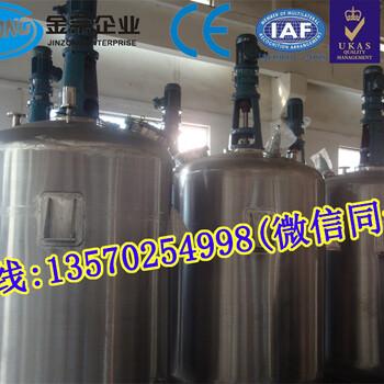 厂家直销立式高速混合机组润滑剂搅拌机润滑油搅拌设备高速搅拌混合机设备