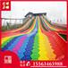 金耀七彩滑道品牌彩虹滑道質量排行榜大型彩虹滑道廠家直銷