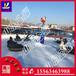 伊犁滑雪場設備大全大型雪地轉轉廠家雪地轉轉供應商全國發貨