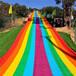 度假村彩虹滑道廠家全新彩虹滑道價格全新純HDPE彩虹滑道供應