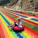 免费规划设计彩虹滑道项目景区彩虹滑道山坡彩虹滑道厂家