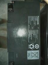 松下蓄電池LC-P1265松下蓄電池報價圖片