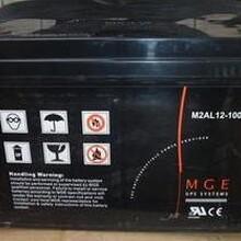 梅蘭日蘭蓄電池M2AL系列免維護蓄電池UPSEPS蓄電池圖片