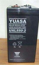 湯淺蓄電池2V500AH廠家報價規格